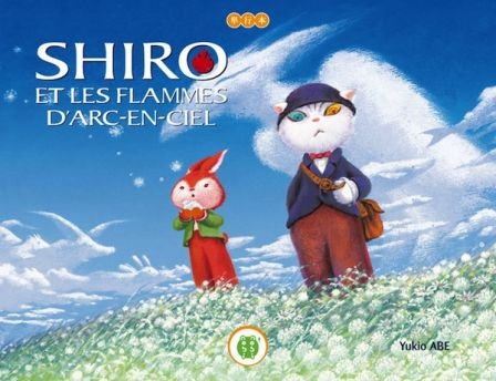 shiro_et_les_flammes_arc_en_ciel_couverture.jpg